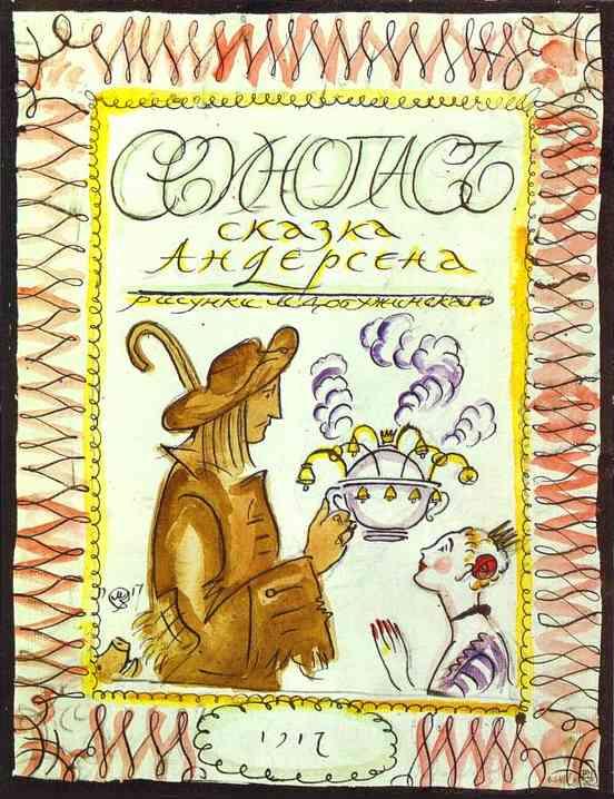 Dobuzhinsky11